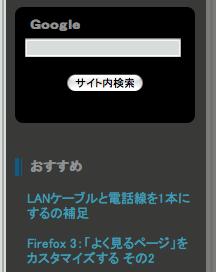 Safariの表示