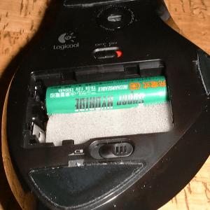 MX1100電池ボックス
