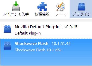 Flash Player 10.1β