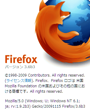Firefox 3.6b3